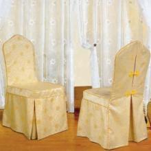 供应北京定做酒店椅子套椅子垫靠垫靠包