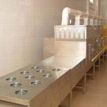 供应食品杀菌设备