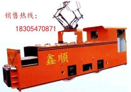 7T架线式电机车CJY7架线式电机车销售