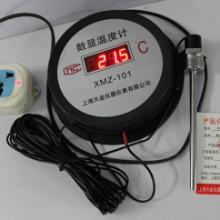 供应大连市LED数字温度计-50-200℃,质量好,精度高质保一年批发