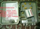 抱箍式两槽光分路器箱