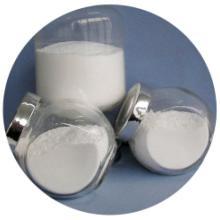 供应纳米氧化镁图片