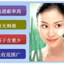 供应油性化妆品专用纳米二氧化钛图片