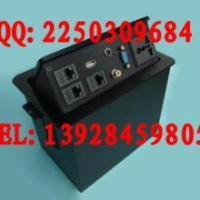 供应华视嘉拉丝面板弹起式插座/多功能桌面线盒台面VGA信息线盒 批发