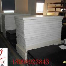 供应耐磨UPE板,绝缘材料UPE板,无毒UPE板价格批发