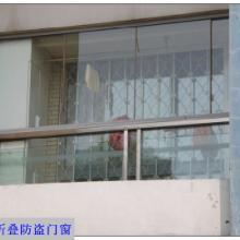 供应无锡锰钢折叠防盗窗推拉防盗窗批发