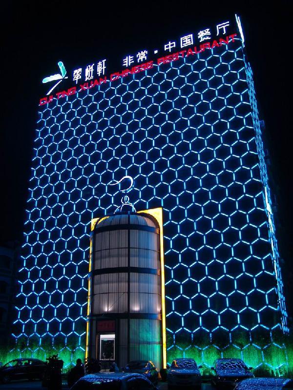 供应北京led数码管批发