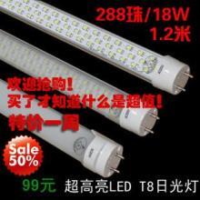 供应上海led灯管芯片