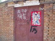 北京老杨外贸尾货服装批发库存开封图片