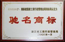 供应毛毯地毯原料涤纶长丝FDY150D/36F批发