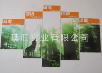 塑胶标牌UV打印机图片