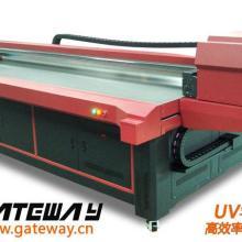 塑胶游戏机面板打印机,金属游戏机面板打印机,游戏机面板打印机报价