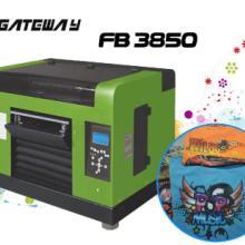 供应最新纺织工艺品打印机
