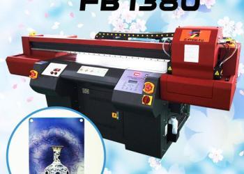 双喷头亚克力标牌打印机图片