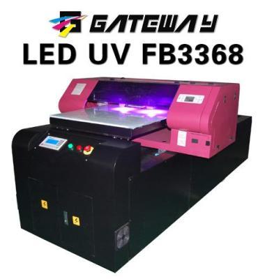 UV打印机图片/UV打印机样板图 (1)