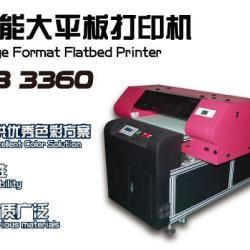供应不锈钢门窗平板打印机