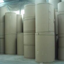 木浆挂面白板纸厂