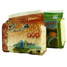 供应雄县塑料袋生产厂家食品包装真空袋批发PAPE复合真空袋批发