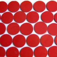 深圳红钢纸