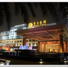 供应广州越秀区东方宾馆婚宴酒店预定