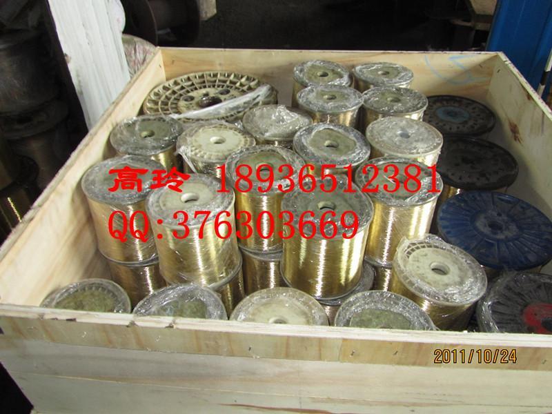 供应金属丝黄铜不锈铜丝