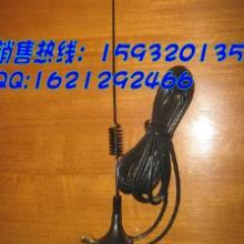 供应GSM吸盘天线