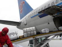 供应航空货运代理图片