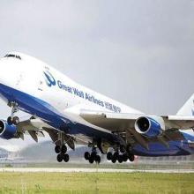 供应国内空运海鲜深圳化妆品空运图片