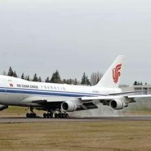供应国内航空货运图片