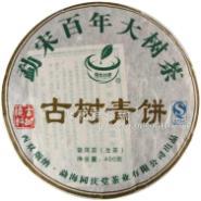 同庆堂勐宋百年大树茶古树青饼图片