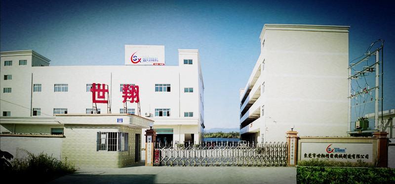 上海世翔机械制造有限公司