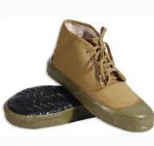 供应上海绝缘鞋 上海绝缘鞋报价 上海绝缘鞋厂家 上海绝缘鞋批发