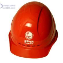 供应安全帽,塑料安全帽,安全帽,电工安全帽,玻璃钢电工安全帽,玻璃钢