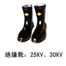 供应电工绝缘靴,电工绝缘靴厂家,电工绝缘靴供应商,电工绝缘靴经销商