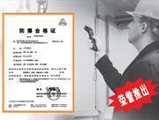 工业红外线测温仪厂家,上海工业红外线测温仪厂家报价批发