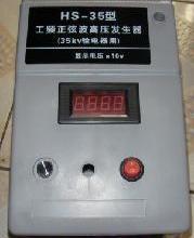 ET972A红外测温仪,上海ET972A红外测温仪厂家