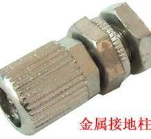 供应金属接地柱上海旺平电气有限公司