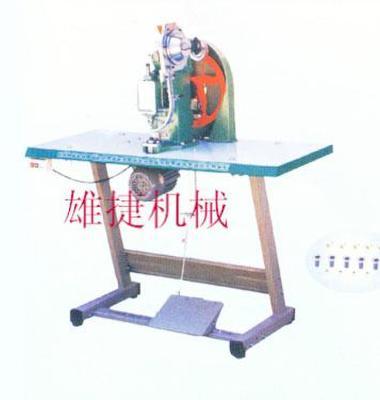 铆钉机/旋铆机/鸡眼机/在生产中的图片/铆钉机/旋铆机/鸡眼机/在生产中的样板图 (4)