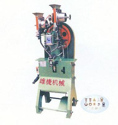 铆钉机/旋铆机/鸡眼机/在生产中的图片/铆钉机/旋铆机/鸡眼机/在生产中的样板图 (1)