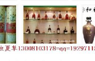 成都国窖1573价格图片