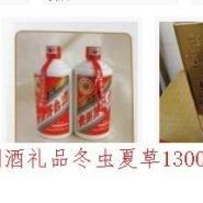供应成都有没有收购酒的'成都回收国窖1573的有没有收五粮液1618
