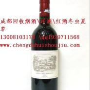 供应成都哪里收酒'成都回收国窖1573收购五粮液1618回收的哪里'