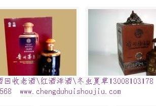成都郎酒回收图片
