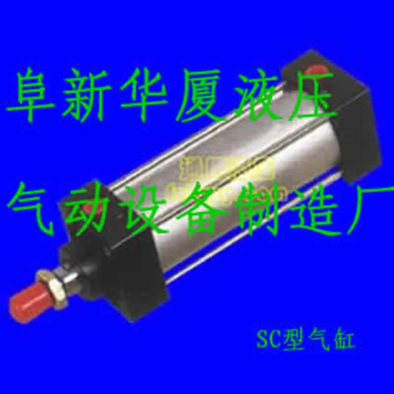 供应sc型气缸图片