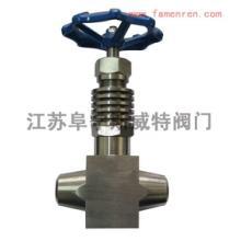 供应GJ61Y高温高压针型阀