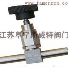 焊接式针阀、焊接式针阀带加长管