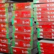S136模具钢S136模具钢材S136价格图片