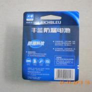 1号丰蓝电池图片