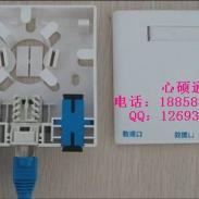 供应3口光纤桌面盒