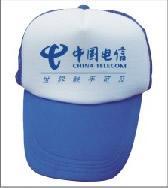 供应旅游帽,广告帽批发,鸭舌帽批发批发